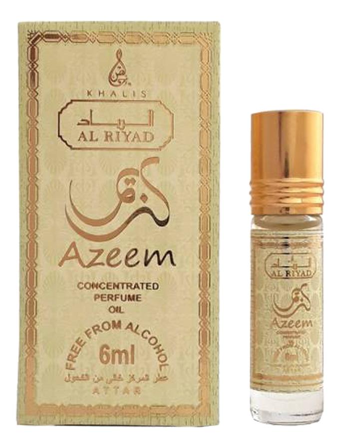 Khalis Azeem: масляные духи 6мл (Al Riyad) khalis noor масляные духи 6мл