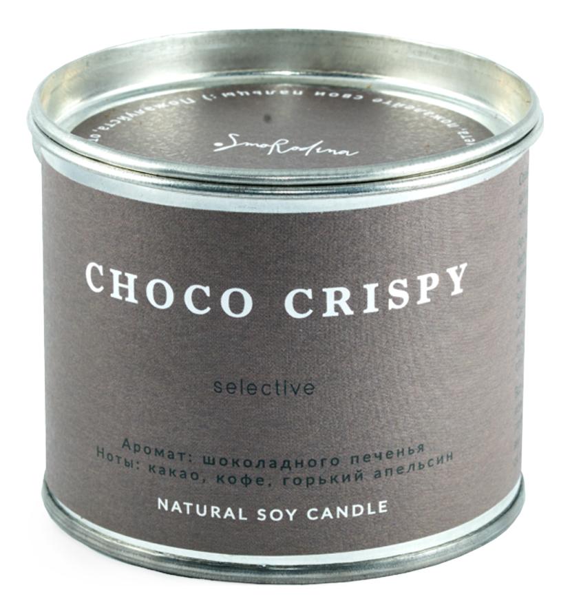 Ароматическая свеча Шоколадное хрустящее печенье: свеча 226г свеча зажигания denso u20esrn