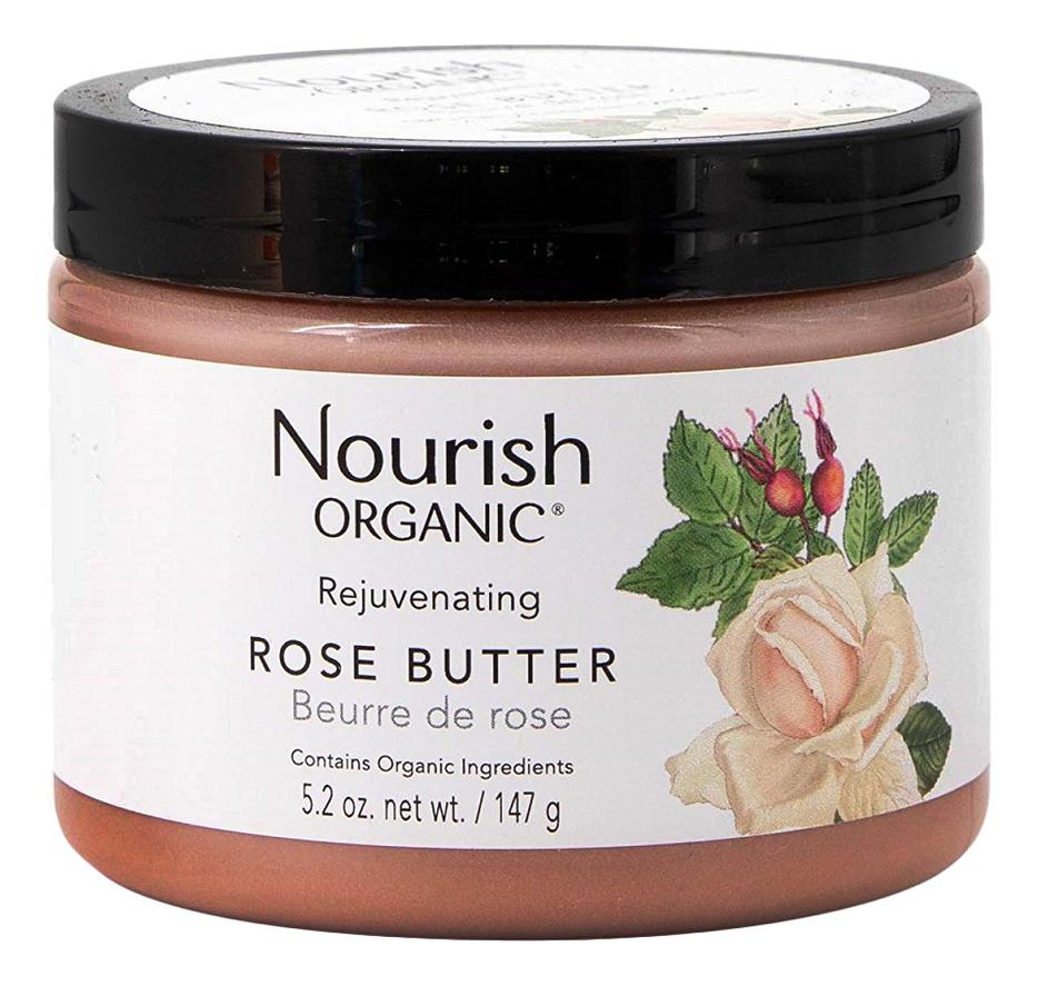 Органическое масло розы Organic Rejuvenating Rose Butter 147г ufeelgood organic cocoa premium butter органическое какао масло 200 г