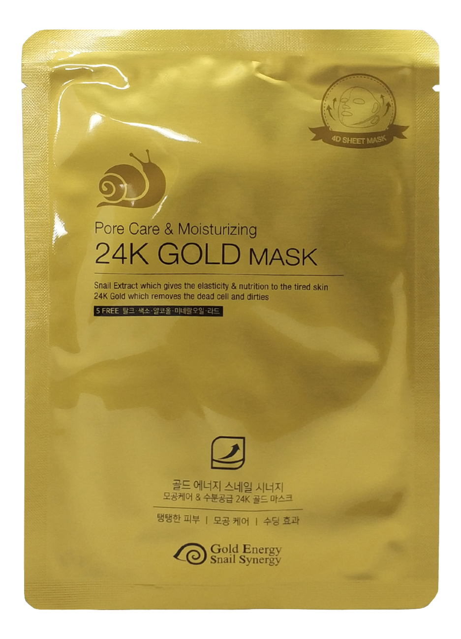 Маска для лица увлажняющая Pore Care & Moisturizing 24K Gold Mask: Маска 1шт guerlain super aqua mask увлажняющая маска super aqua mask увлажняющая маска