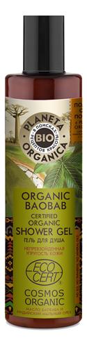 Гель для душа Bio Organic Baobab Shower Gel 280мл гель для душа organic therapy агент