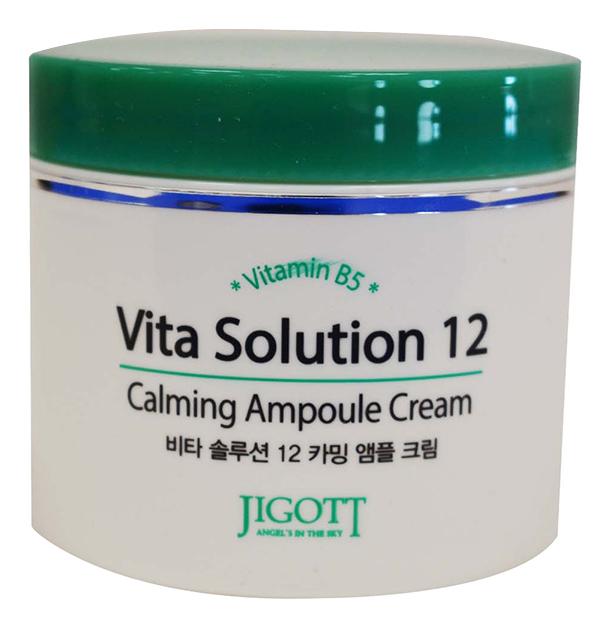 Успокаивающий ампульный крем для лица Vita Solution 12 Calming Ampoule Cream 100мл успокаивающий тонер для лица ac collection calming liquid intensive 125мл