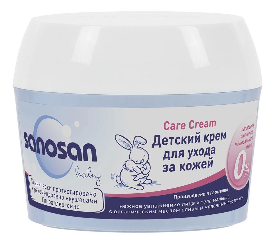 Крем для ухода за кожей с маслом оливы и молочным протеином Baby Care Cream: Крем 150мл sanosan детский крем для ухода за кожей 75 мл
