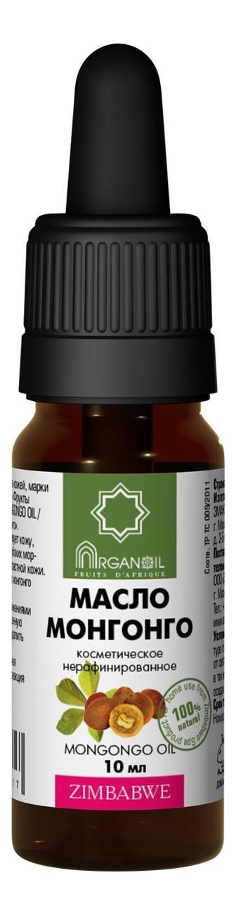 Фото - Масло монгонго косметическое Mongongo Oil: Масло 10мл масло косметическое зейтун 5 для похудения