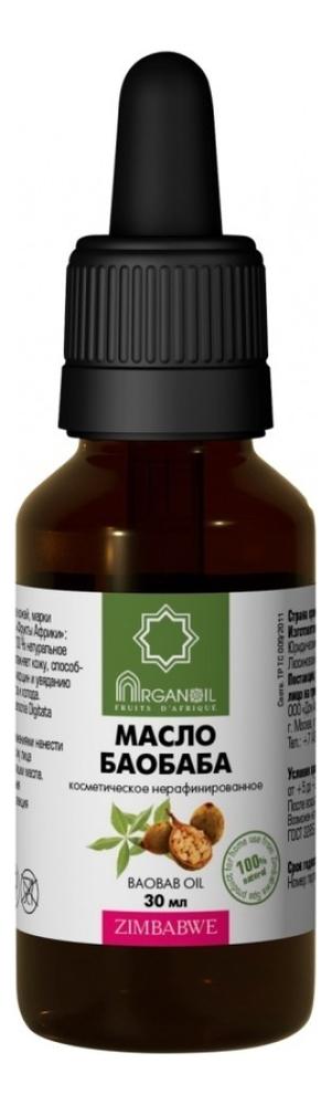 Фото - Масло баобаба косметическое Baobab Oil: Масло 30мл масло косметическое зейтун 5 для похудения