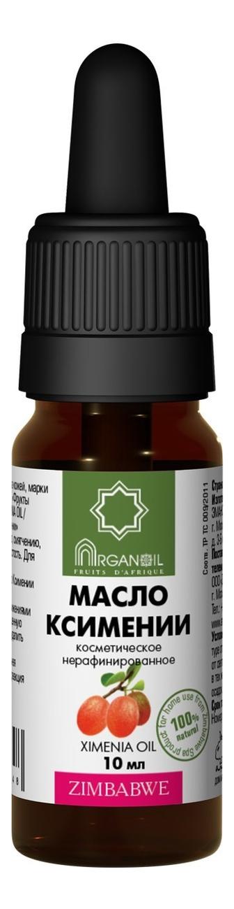 Фото - Масло ксимении косметическое Ximenia Oil: Масло 10мл масло косметическое зейтун 5 для похудения