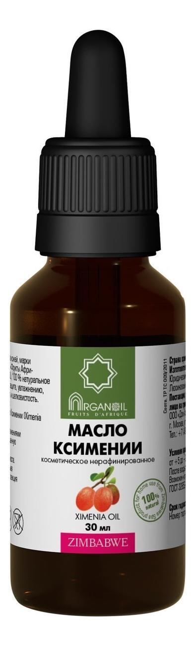 Фото - Масло ксимении косметическое Ximenia Oil: Масло 30мл масло косметическое зейтун 5 для похудения