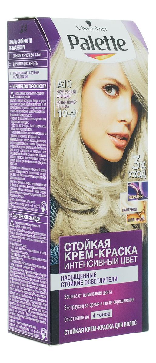 Фото - Стойкая крем-краска для волос Интенсивный цвет 110мл: A10 Жемчужненный блондин краска д волос palette c10 серебристый блондин