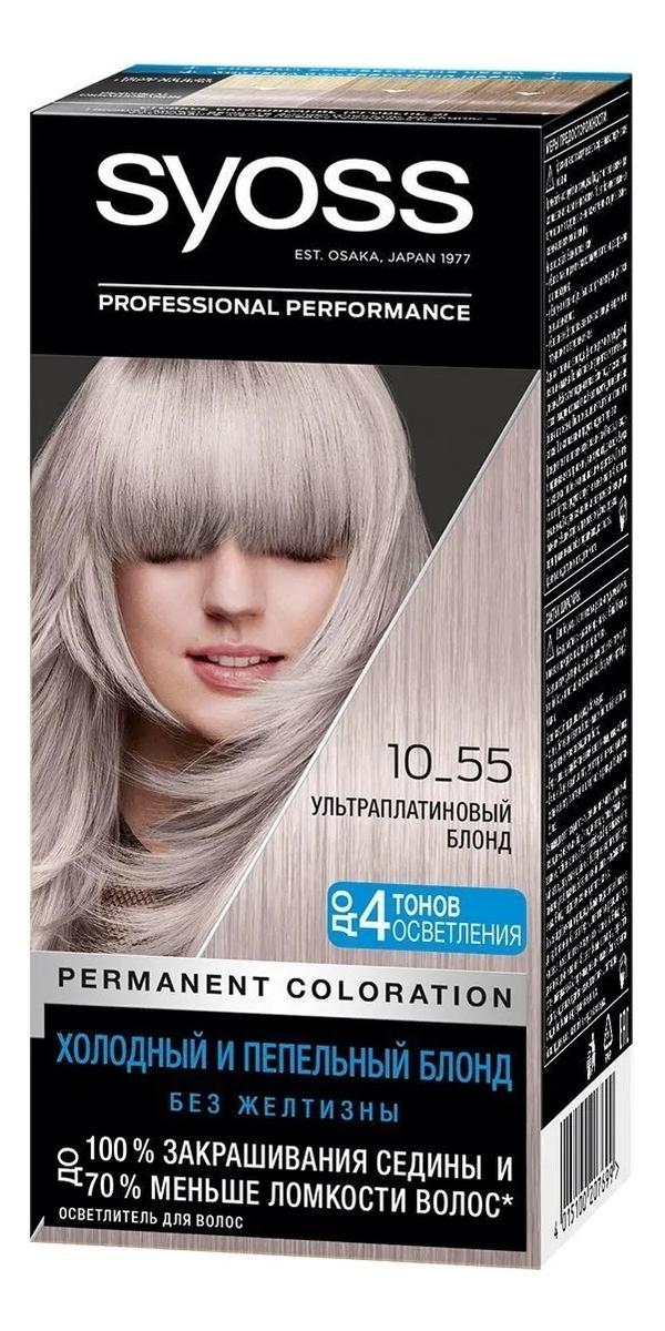 Стойкая крем-краска для волос Color Salon Plex 115мл: 10-55 Ультраплатиновый блонд стойкая крем краска для волос color salon plex 115мл 5 8 ореховый светло каштановый