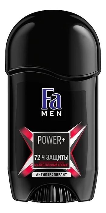 Фото - Антиперспирант-стик Men Xtreme Power+ 50мл fa антиперспирант стик