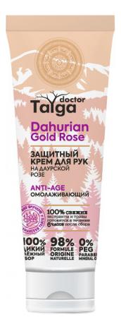 Защитный крем для рук омолаживающий Doctor Taiga Dahurian Gold Rose 75мл