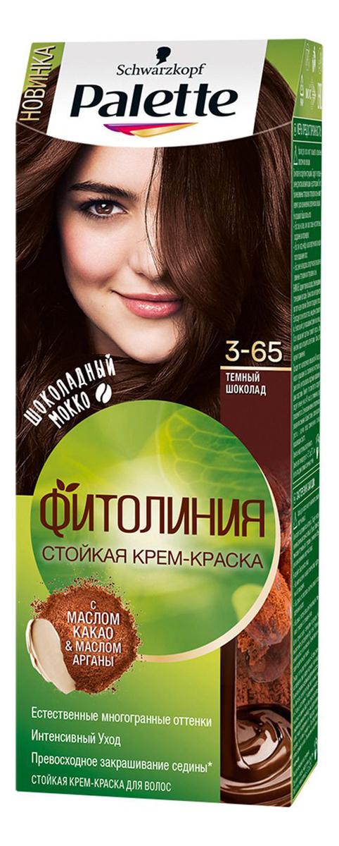 Стойкая крем-краска для волос с маслом арганы Фитолиния 110мл: 3-65 Темный шоколад краска mastergood эластичная резиновая темный шоколад 2 4кг