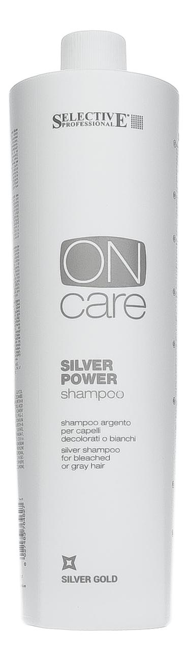 Шампунь для обесцвеченных или седых волос On Care Silver Power Shampoo: Шампунь 1000мл lisap шампунь для седых мелированных волос top care repair silver care shampoo 250 мл