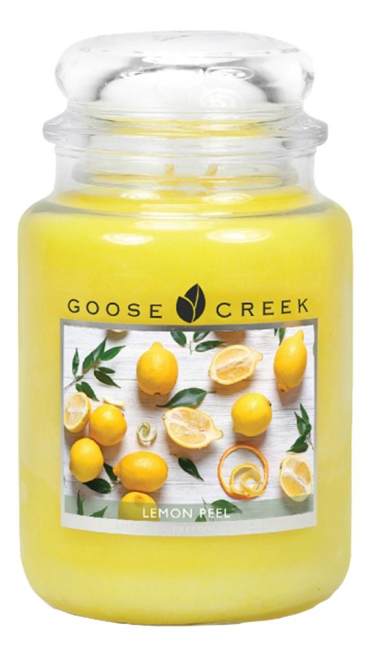 Ароматическая свеча Lemon Peel (Лимонная цедра): свеча 680г
