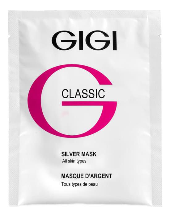 Увлажняющая маска для лица с гиалуроновой кислотой Classic Silver Mask: Маска 1шт увлажняющая маска авен
