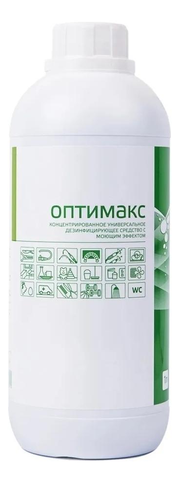 Дезинфицирующее средство Оптимакс: Средство 1000мл средство макропулоса