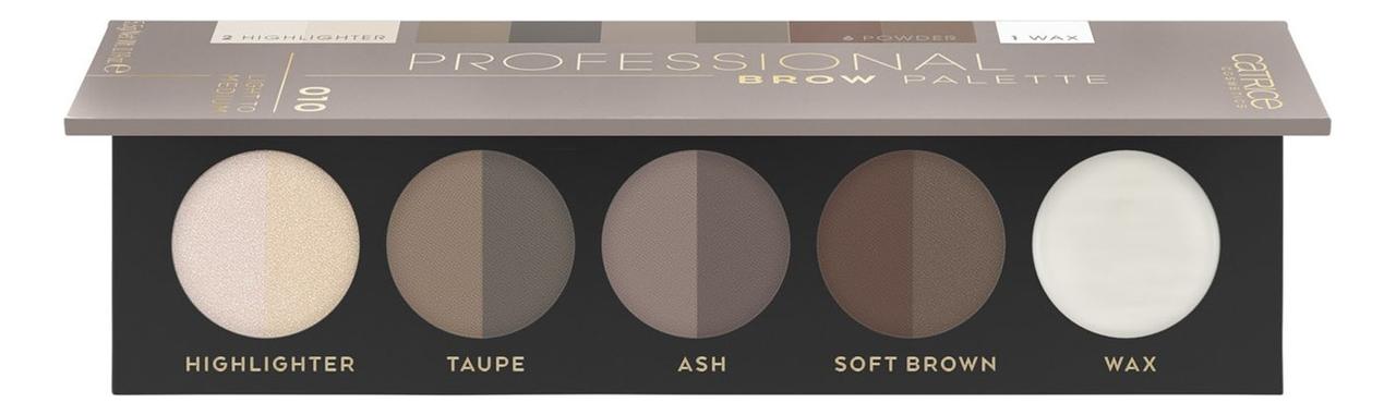 Палетка для макияжа бровей Professional Brow Palette 5,5г: 010 Light To Medium ysl brow palette