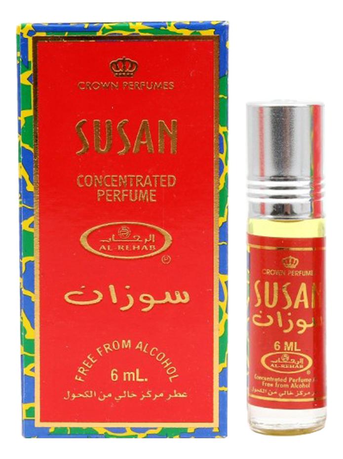Al-Rehab Susan: масляные духи 6мл al rehab no 1 масляные духи 6мл