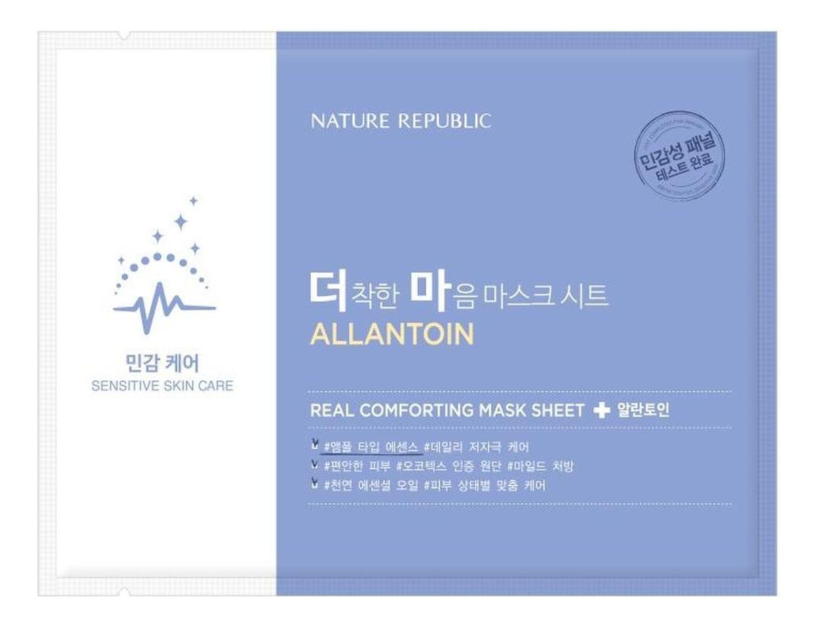Тканевая маска для лица Real Comforting Mask Sheet Allantoin 24мл маска для лица листовая nature republic real nature royal jelly mask sheet 23 г