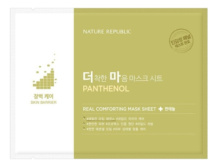 Тканевая маска для лица Real Comforting Mask Sheet Panthenol 24мл маска для лица листовая nature republic real nature royal jelly mask sheet 23 г