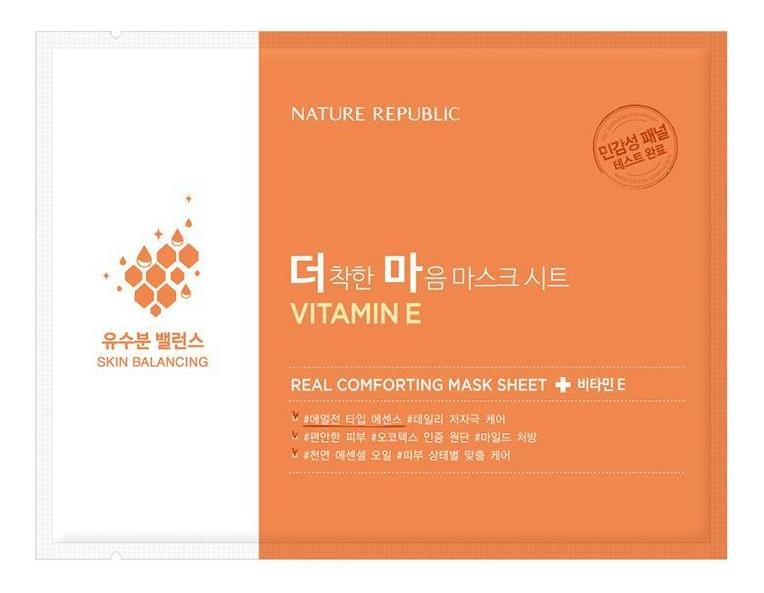 Тканевая маска для лица Real Comforting Mask Sheet Vitamin E 24мл маска для лица листовая nature republic real nature royal jelly mask sheet 23 г