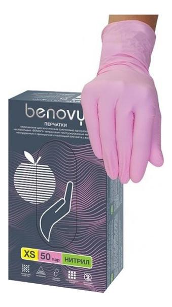 Benovy Перчатки нитриловые неопудренные 50 пар (розовые): Размер XS