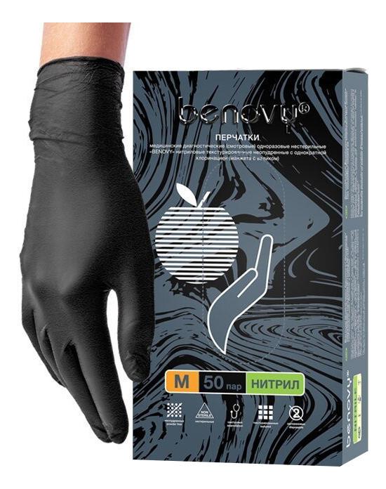 Benovy Перчатки нитриловые неопудренные 50 пар (черные): Размер M
