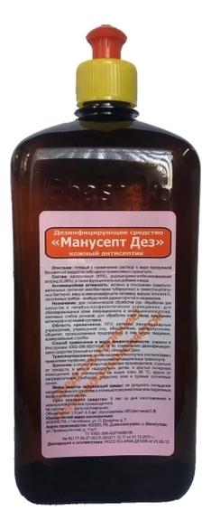 Кожный антисептик 950мл: Антисептик 1шт