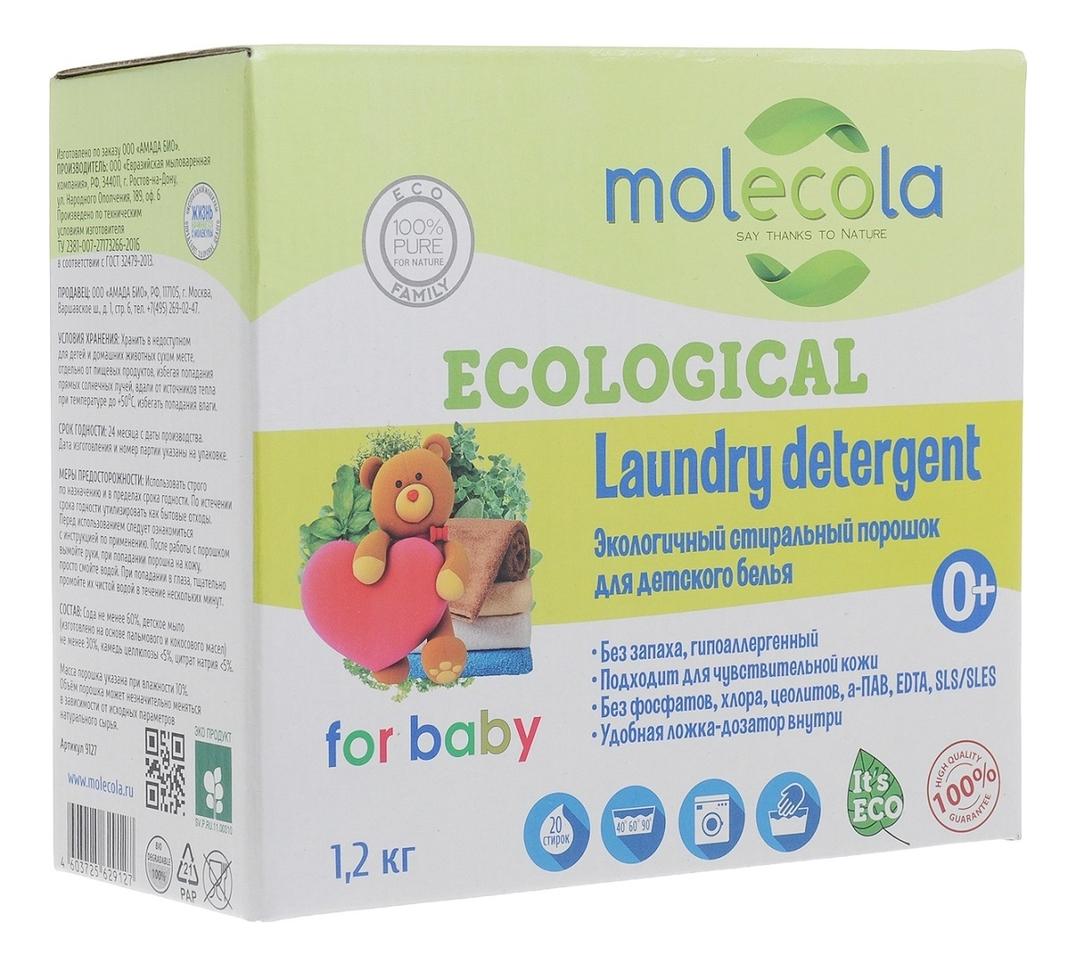 Экологичный стиральный порошок для белого и цветного белья Laundry Detergent For Baby 1200г стиральный порошок grass alpi expert для цветного белья 10 кг