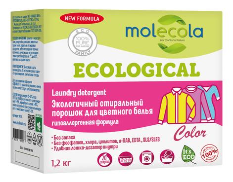 Экологичный стиральный порошок для цветного белья с растительными энзимами Laundry Detergent For Colored 1200г стиральный порошок grass alpi expert для цветного белья 10 кг