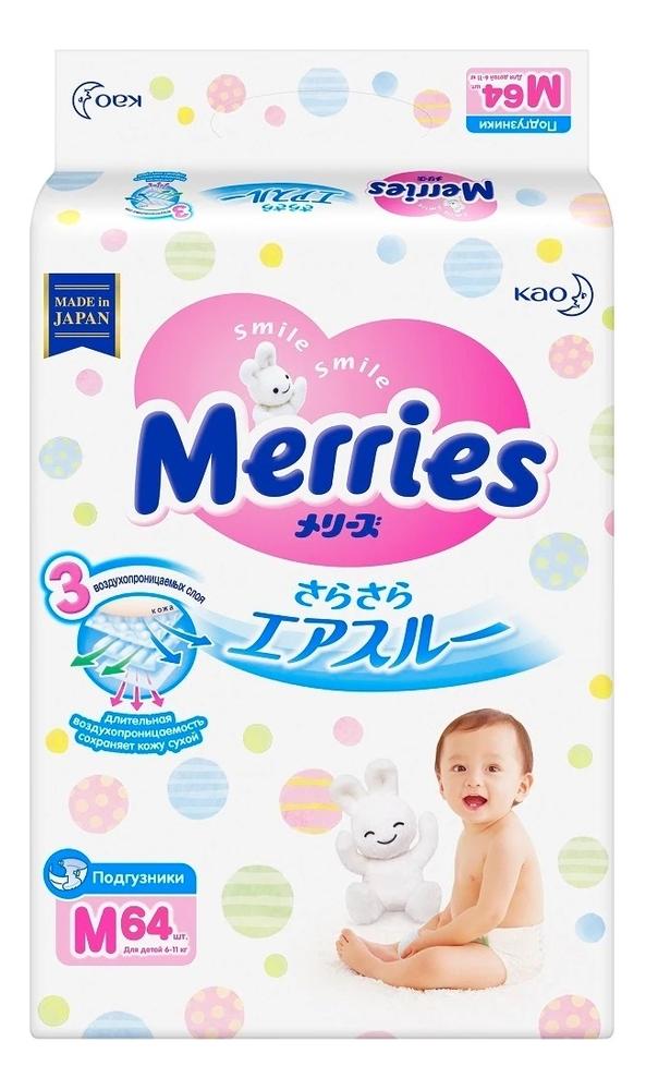 подгузники Подгузники для детей М 6-11кг: Подгузники 64шт