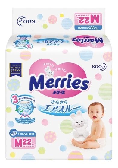 подгузники Подгузники для детей М 6-11кг: Подгузники 22шт
