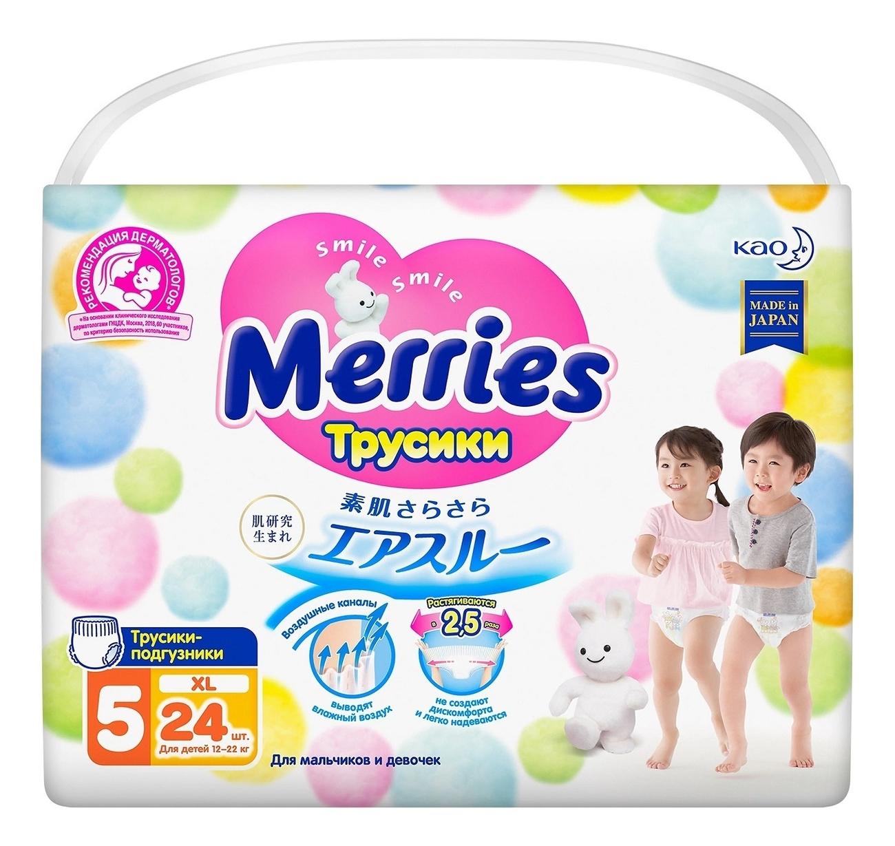 подгузники Трусики-подгузники для детей XL 12-22кг: Трусики-подгузники 24шт