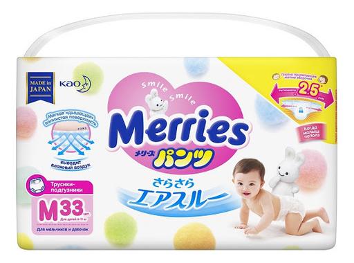 подгузники Подгузники-трусики для детей размер M 6-11кг: Подгузники-трусики 74шт