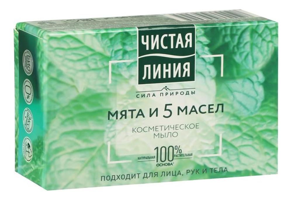 Косметическое мыло Свежая мята 90г чистая линия мыло косметическое клубника 90 г