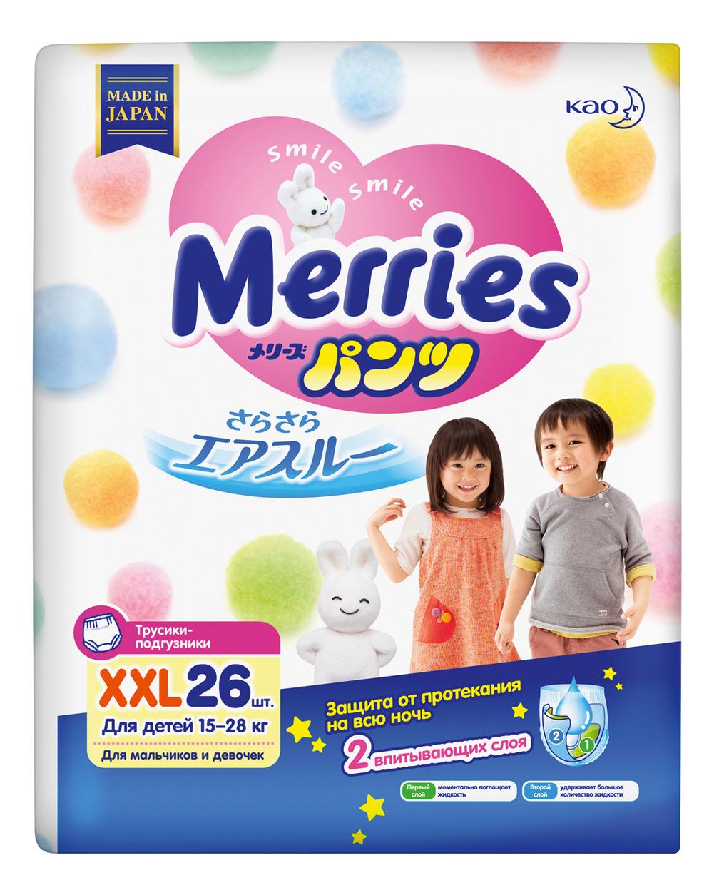подгузники Трусики-подгузники для детей XXL 15-28кг: Трусики-подгузники 26шт