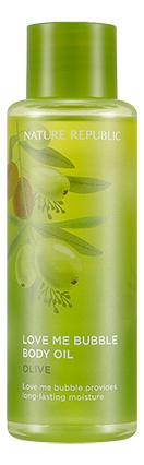 Масло для тела Love Me Bubble Body Oil-Olive 155мл