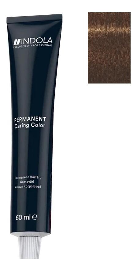 Стойкая крем-краска для волос Permanent Caring Color 60мл: 8.48 Светлый русый медный шоколадный крем краска для волос indola color red