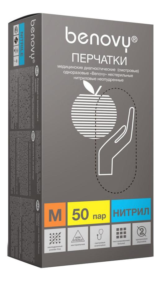 Benovy Перчатки нитриловые неопудренные 50 пар (серые): Размер M