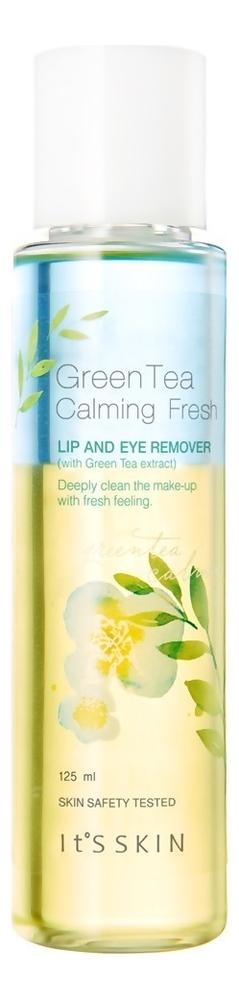 Средство для снятия макияжа с глаз и губ с экстрактом зеленого чая Green Tea Calming LIp & Eye Cleansing Remover 125мл успокаивающий тонер для лица ac collection calming liquid intensive 125мл