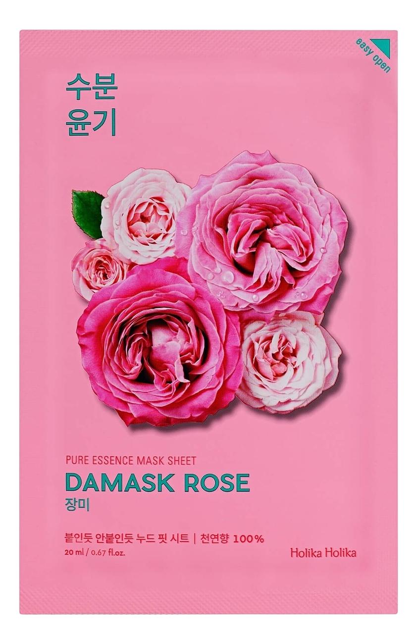 Увлажняющая тканевая маска для лица с экстрактом розы Pure Essence Mask Sheet Damask Rose 20мл: Маска 1шт