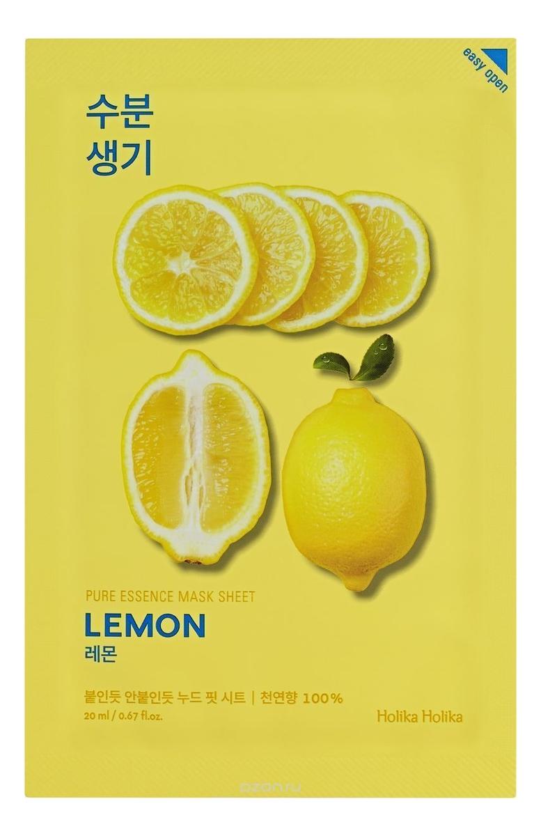 Тонизирующая тканевая маска для лица с экстрактом лимона Pure Essence Mask Sheet Lemon 20мл: Маска 1шт