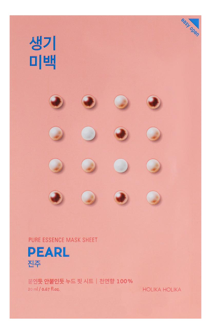 Осветляющая тканевая маска для лица с экстрактом жемчуга Pure Essence Mask Sheet Pearl 20мл: Маска 1шт