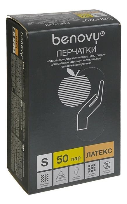 Benovy Перчатки латексные неопудренные 50 пар (натуральные): Размер S