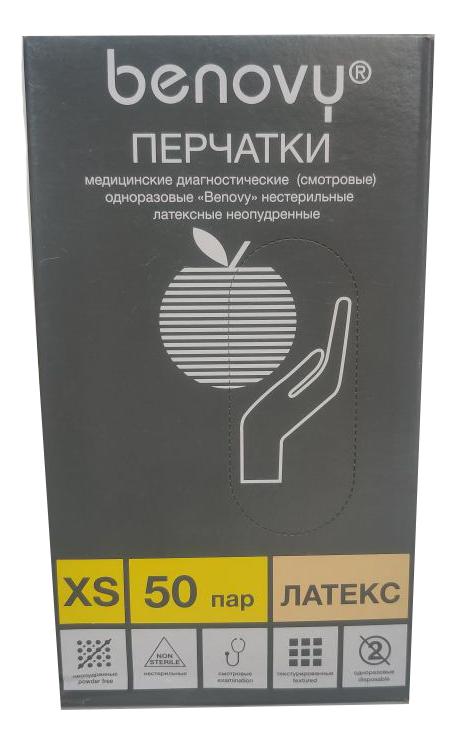 Benovy Перчатки латексные неопудренные 50 пар (натуральные): Размер XS