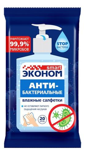 Влажные салфетки Антибактериальные: Салфетки 20шт