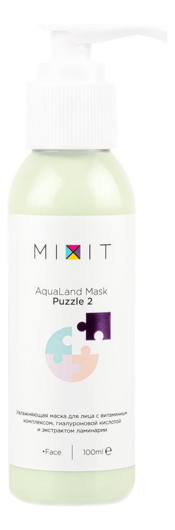 Увлажняющая маска для лица AquaLand Mask Puzzle 2 100мл маска для лица увлажняющая lady henna маска для лица увлажняющая