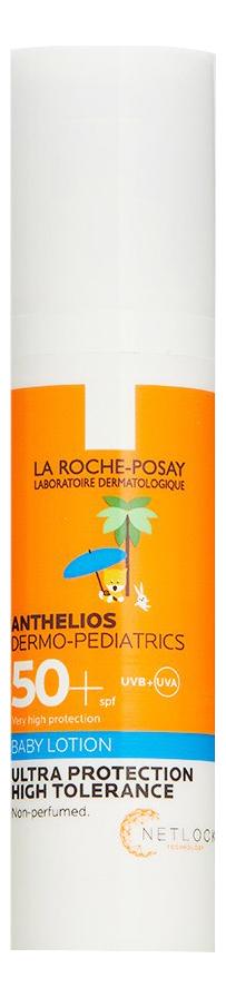 Солнцезащитное молочко для лица и тела Anthelios Dermo-Pediatrics Bebe Lait SPF50+ 75мл