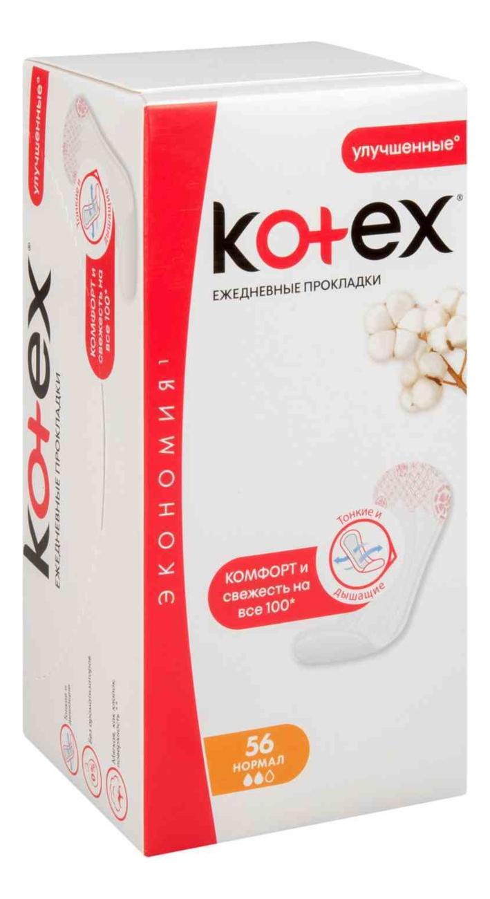 Прокладки гигиенические ежедневные Lux Deo Normal 56шт kotex normal deo прокладки ежедневные 20 шт