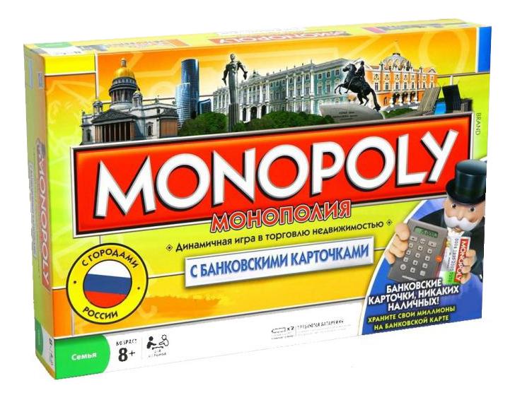 Монополия с банковскими картами Monopoly 6141